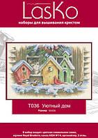 """Набор для вышивания """"Уютный дом"""" LasKo T036"""