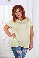 Женская футболка ат3186-гл