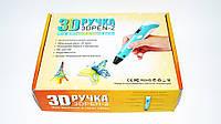 3D ручка H0220 с дисплеем