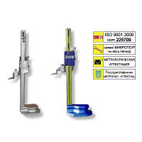 Штангенрейсмас ШР- 300 - 0,02 кл.2 (Микротех®)