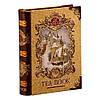 Чай черный Basilur Чайная книга Том 2 100г