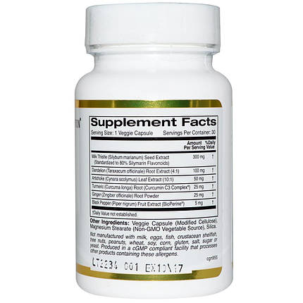 Silymarin 300 mg California Gold Nutrition 30 veggie sofgels, фото 2