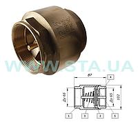 Клапан STA обратный Ду65мм с латунным штоком