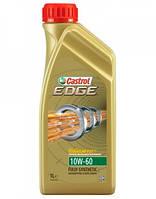 Масло моторное Castrol EDGE 10W60 1литр