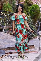 Длинное платье с маками ментол