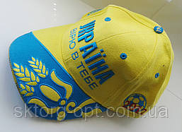 Кепка с логотипом Украины Желтая