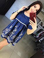Женское синее короткое свободное платье-туника