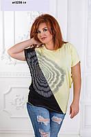 Туника-футболка батальная ат3236 гл