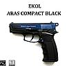 Стартовый пистолет Ekol Aras Compact (черный)