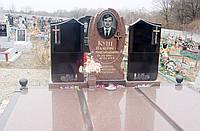 Тройной памятник с надгробной плитой