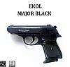 Стартовый пистолет Ekol Major (черный)