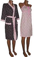 Комплект пеньюар Мокко, ночная рубашка и халат из хлопка, р.р. 42-52