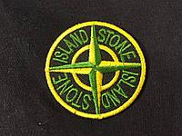 Нашивка Stone Island
