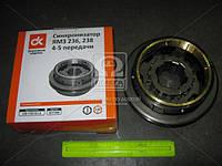 Синхронізатор ЯМЗ 236-1701151-А 4-5 передачі виробництво Дорожня карта.