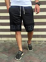 Шорты BOXING LEGEND серо черные,  мужские шорты