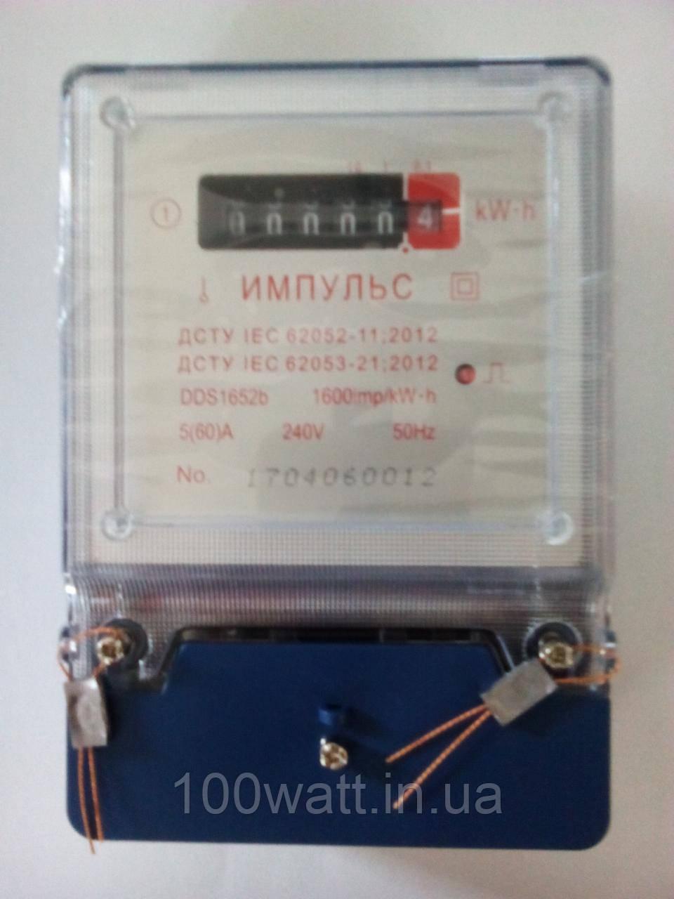 Счетчик электронный  (механическое табло)  1ф 5-60А  ИМПУЛЬС ST 335