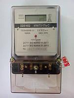 Счетчик электронный  (электронное табло)  3ф 5-80А  3х220v/380v ИМПУЛЬС ST730