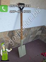 Лопата штыковая с дубовым черенком (Украина) — качественный надежный ручной садовый инвентарь