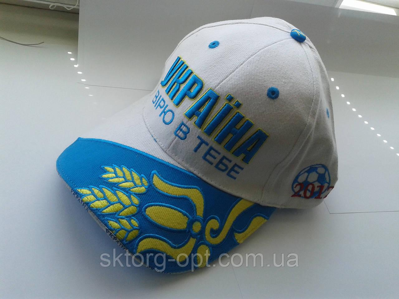 Кепка з логотипом України Біла