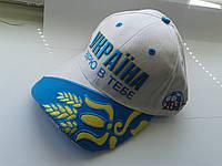 Кепка с логотипом Украины Белая