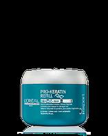 Маска для волос LOREAL PRO-KERATIN REFILL 200 ml