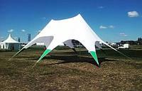 Шатер Звезда 2 14х10,5м белый с зелеными ножками, фото 1