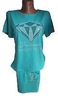 Костюм женский футболка и юбка стразы диаманд (лето)