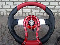 Руль спортивный №621