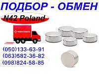 Неодимовый магнит 20 х 8 мм. (на 9 кг) N42. Польша.