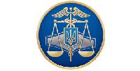 Министерство юстиции Украины