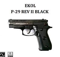 Стартовый пистолет Ekol P-29 Rev II (черный)