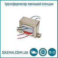Трансформатор для паяльной станции Lukey