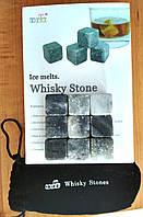 Виски Камни (Whiskey Stones)