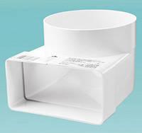 Вентиляция, вентиляционные системСоединитель угловой 90 * плоского воздуховодов с круглым пластик 55х110/Д-100