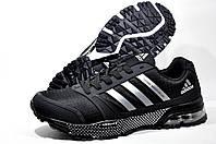 Беговые кроссовки Adidas Cosmic Marathon Air
