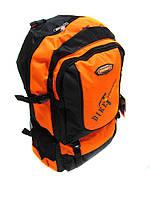 Рюкзак туристический 60*36см Dengsy R16280 Orange