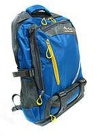 Рюкзак туристический 52*30*20см Capacity 35 R15920 Blue