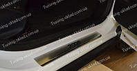 Накладки на пороги Peugeot 2008 (накладки порогов Пежо 2008)
