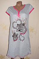 Женская одежда для сна и дома, 48-50 размер
