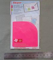 "Стикер, бумага для заметок ""Skiper"" 75x75, стикер 10 л. ""Кармашек. Розовый"""