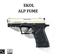 Стартовый пистолет Ekol ALP Fume