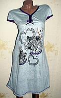 Женская одежда для сна и дома, 50-52 размер