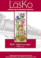 """Набор для вышивания """"Цветы из сада"""" LasKo K034"""