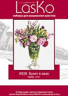 """Набор для вышивания """"Букет в вазе"""" LasKo K026"""