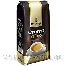 Кофе в зернах Dallmayr Crema d'Oro 1000g.