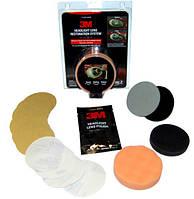 3M 39073 Набор для полировки фар  Headlight Restoration Kit