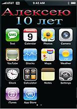 Вафельная картинка Телефоны и планшеты 3