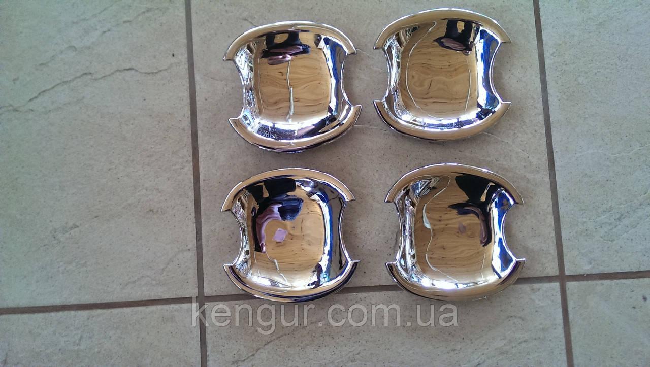 Хром накладки под ручки Toyota Corolla 2010-2013