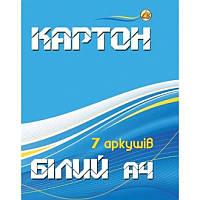 Картон білий Тетрада А4 7арк