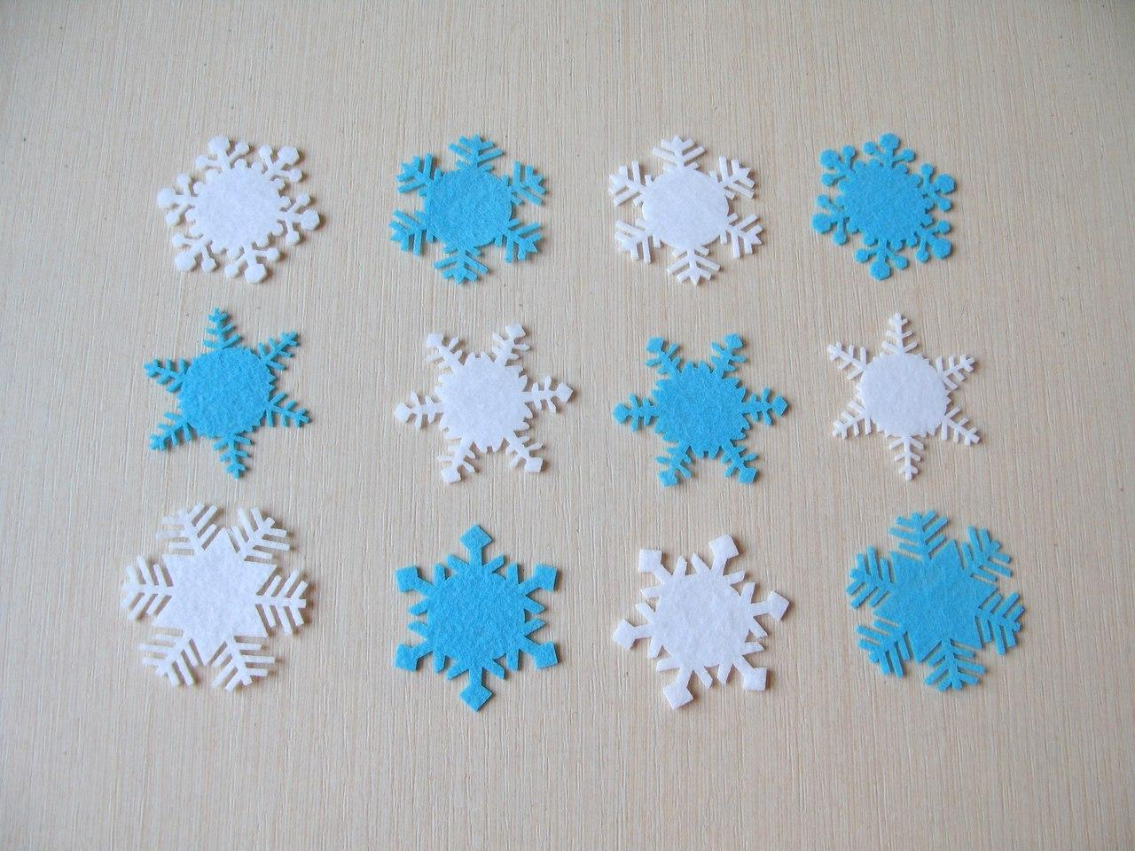 Снежинки из фетра 5 см в диаметре